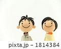 家族 夫婦 クラフトの写真 1814384