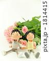家族 夫婦 クラフトの写真 1814415