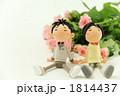 家族 夫婦 クラフトの写真 1814437