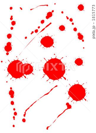 血しぶきイラストのイラスト素材 1815773 Pixta