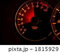 自動車の回転数上昇 1815929