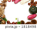 フレーム テキストスペース 食材の写真 1818498