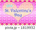 バレンタインpop 1819932