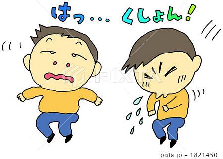 「くしゃみ  顔 イラスト」の画像検索結果
