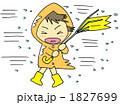 暴風 強風 台風のイラスト 1827699