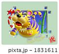 まぬけな虎 1831611