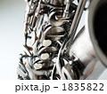 アルトサックス 金管楽器 サックスの写真 1835822