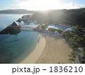 朝日の海 1836210
