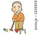 おじいさん おじいちゃん シニアのイラスト 1836809