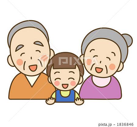 祖父母と孫 1836846