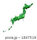 オールジャパン 日本地図 日本列島のイラスト 1847519