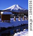 雪山 雪景色 風景の写真 1848556