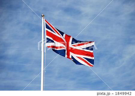 風になびくイギリスの国旗 ユニオンジャック 1849942