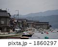 伊根の舟屋 舟屋 家並みの写真 1860297