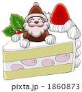 イチゴショート ショートケーキ クリスマスケーキのイラスト 1860873