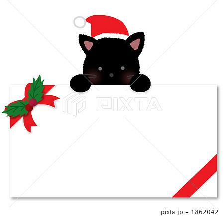 黒猫サンタのクリスマスボードのイラスト素材 1862042 Pixta