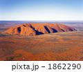 岩山 エアーズロック ウルルカタジュタ国立公園の写真 1862290