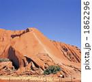 岩山 エアーズロック ウルルカタジュタ国立公園の写真 1862296