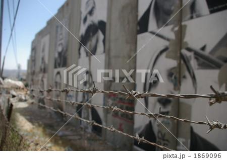 パレスチナの分離壁 1869096