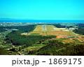 飛行場 国際空港 富士山静岡空港の写真 1869175