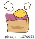 焼き芋 焼きイモ 1870053
