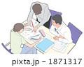 説明 プレゼンテーション 働く人々のイラスト 1871317