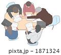 説明 プレゼンテーション 働く人々のイラスト 1871324