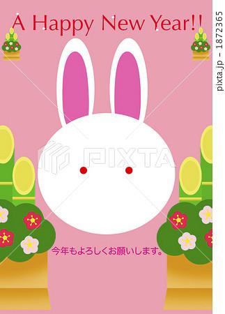 門松とウサギ(文字入り) 1872365