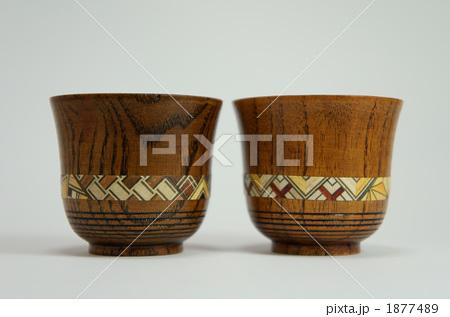 木製お猪口の写真素材 [1877489] - PIXTA