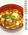 ナメコの味噌汁 1880554