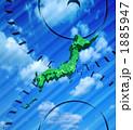 全日本 マップ 日本列島のイラスト 1885947