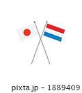 オランダ国旗と日本の国旗 1889409