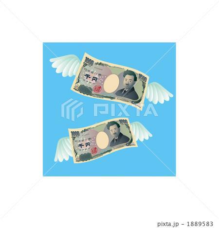 出費(お金に羽が生えて飛んでい...