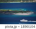 海 島 青い海の写真 1890104
