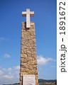 ロカ岬 塔 記念碑の写真 1891672