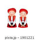 還暦祝いの夫婦のイラスト 1901221