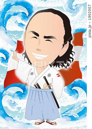 海援隊隊長『坂本龍馬』 1902007