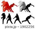 ピッチング ストップモーション 投手のイラスト 1902256