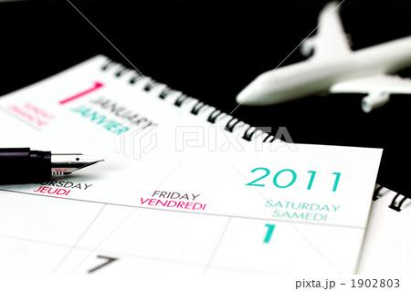 カレンダー2011 飛行機 1902803