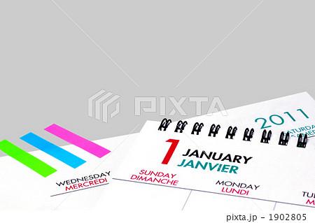 カレンダー2011 切りぬき 1902805