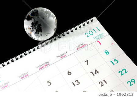 カレンダー2011 地球儀 1902812