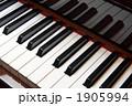 ピアノの鍵盤 1905994