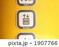 サインプレート(エレベーター) 1907766