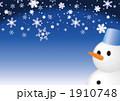 冬イメージのコピースペース (雪だるま_ボケあり~雪を強調) 1910748