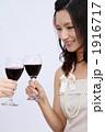 ワインで乾杯 1916717