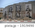 アパルトヘイト壁 アパルトヘイト・ウォール 隔離壁の写真 1919490