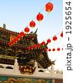 媽祖廟 中華街 赤提灯の写真 1925654
