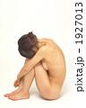 nude 1927013