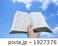 辞典 英和辞典 書籍の写真 1927376