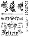 蝶のイラスト 飾り罫、文字飾り、フレーム、見出しの装飾などに 1928702